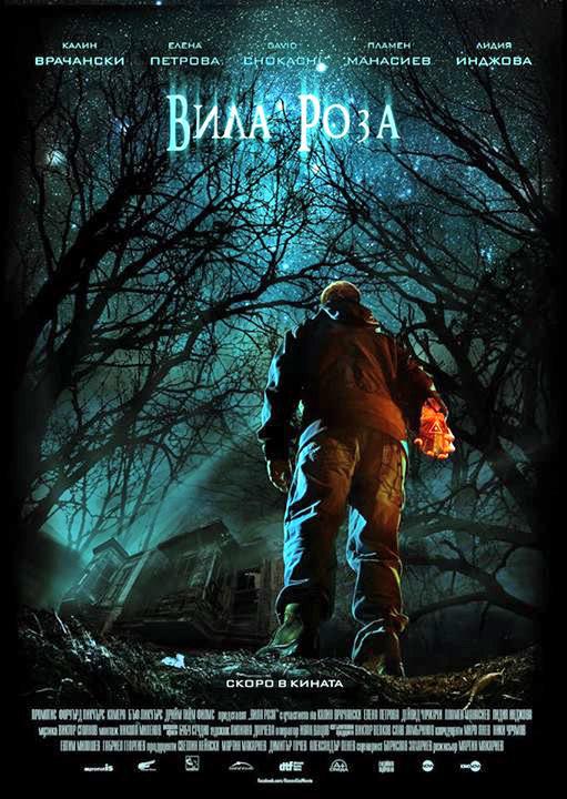 poster-filmi