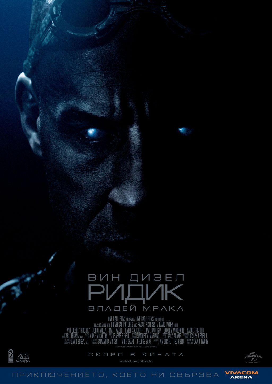 Riddick-poster-A4-RGB