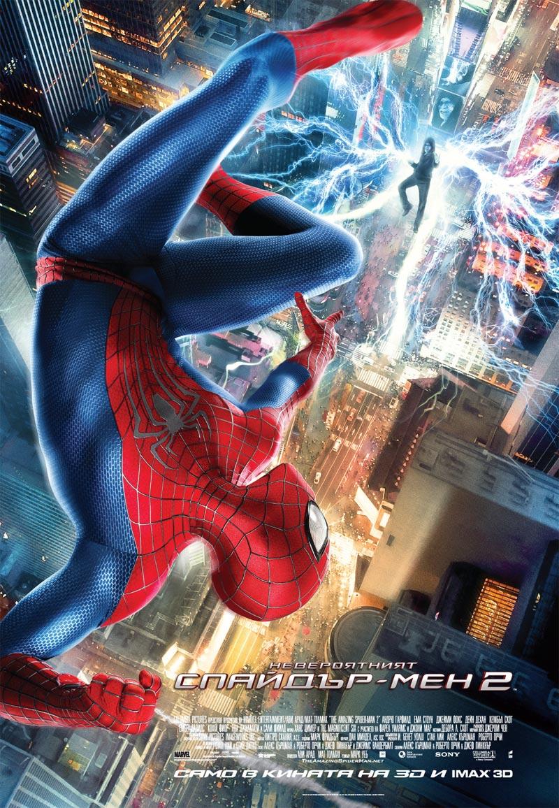 amazing_spiderman_two_ver5
