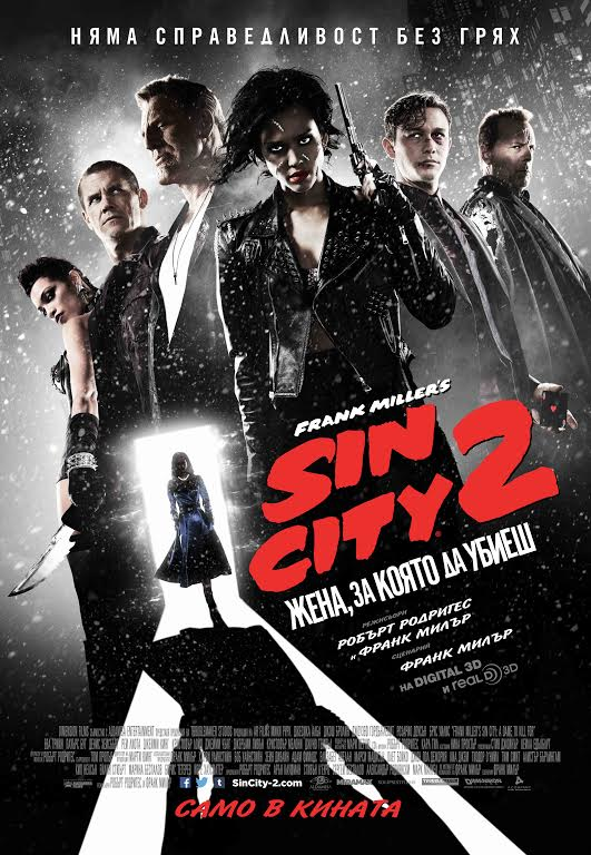 hr_Frank_Millers_Sin_City-_A_Dame_to_Kill_For_12