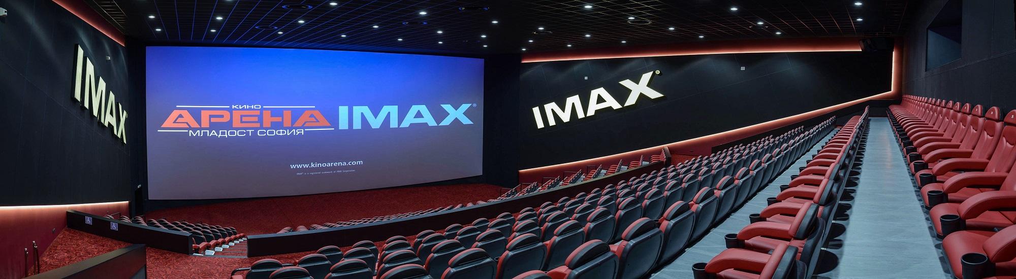 Imax Cineboom сайт за кино телевизия и книги