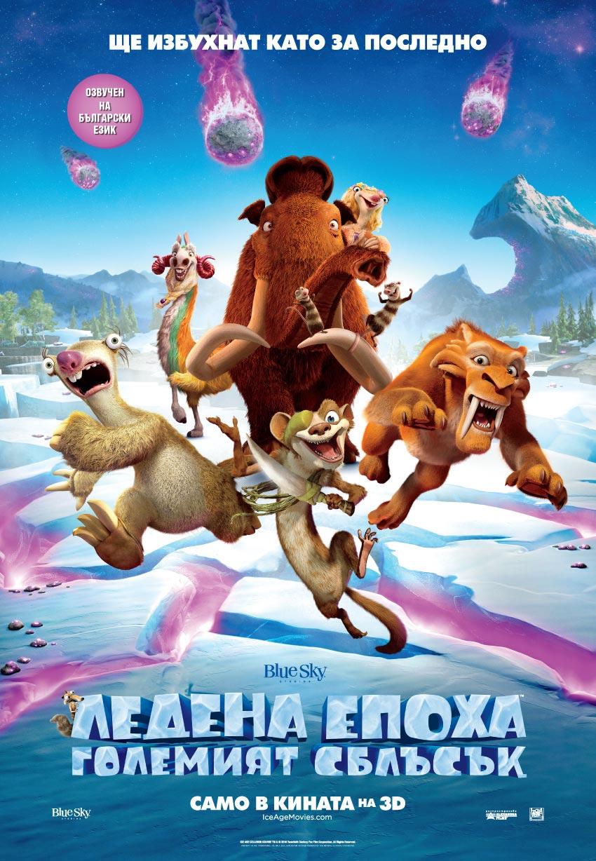 Ice Age 5 BG2