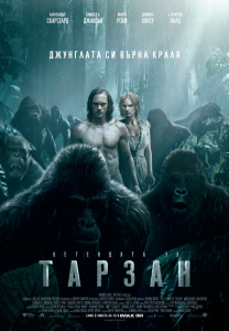 THE LEGEND OF TARZAN_Poster_BG