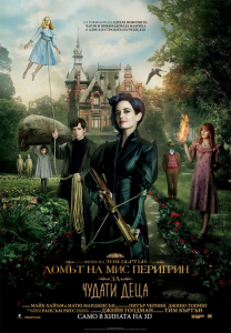 Miss Peregrine's Home for Peculiar Children BG