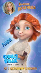 dig-poster-charcters-oiv-1080x1920px-lira-yoanna