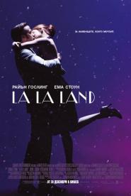 la_la_bg_poster