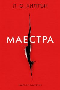 MAESTRA-COVER