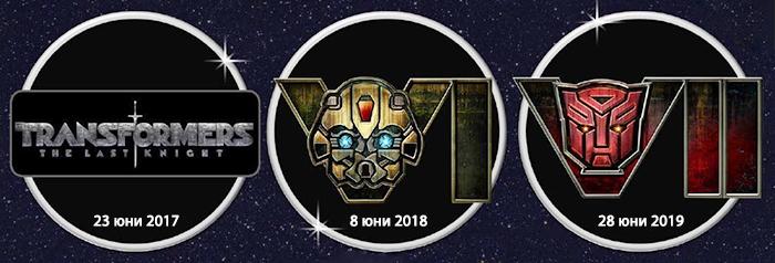 transformers 2