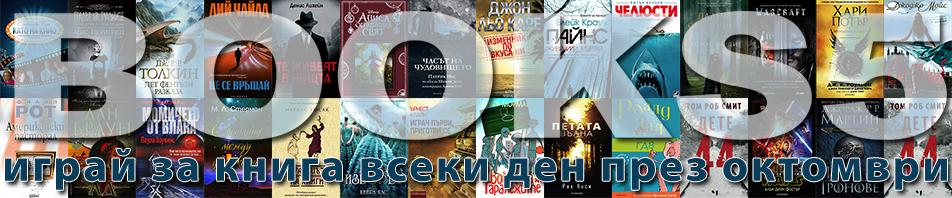 books5_reklama
