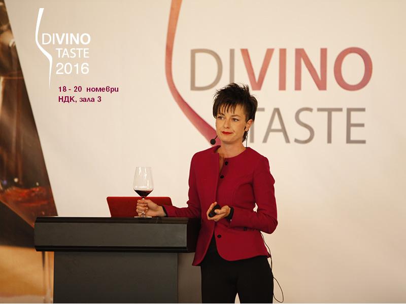 divino-taste-2016-maistorski-1