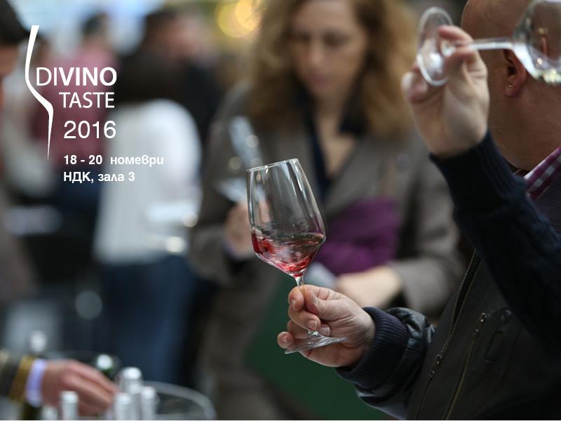 divino-taste-2016-za-medii-3
