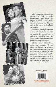 nikola-anastasov-cover-2