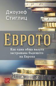 euro_cover