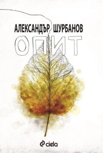 opit_cover