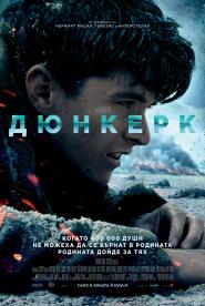 dunkirk_bg_poster