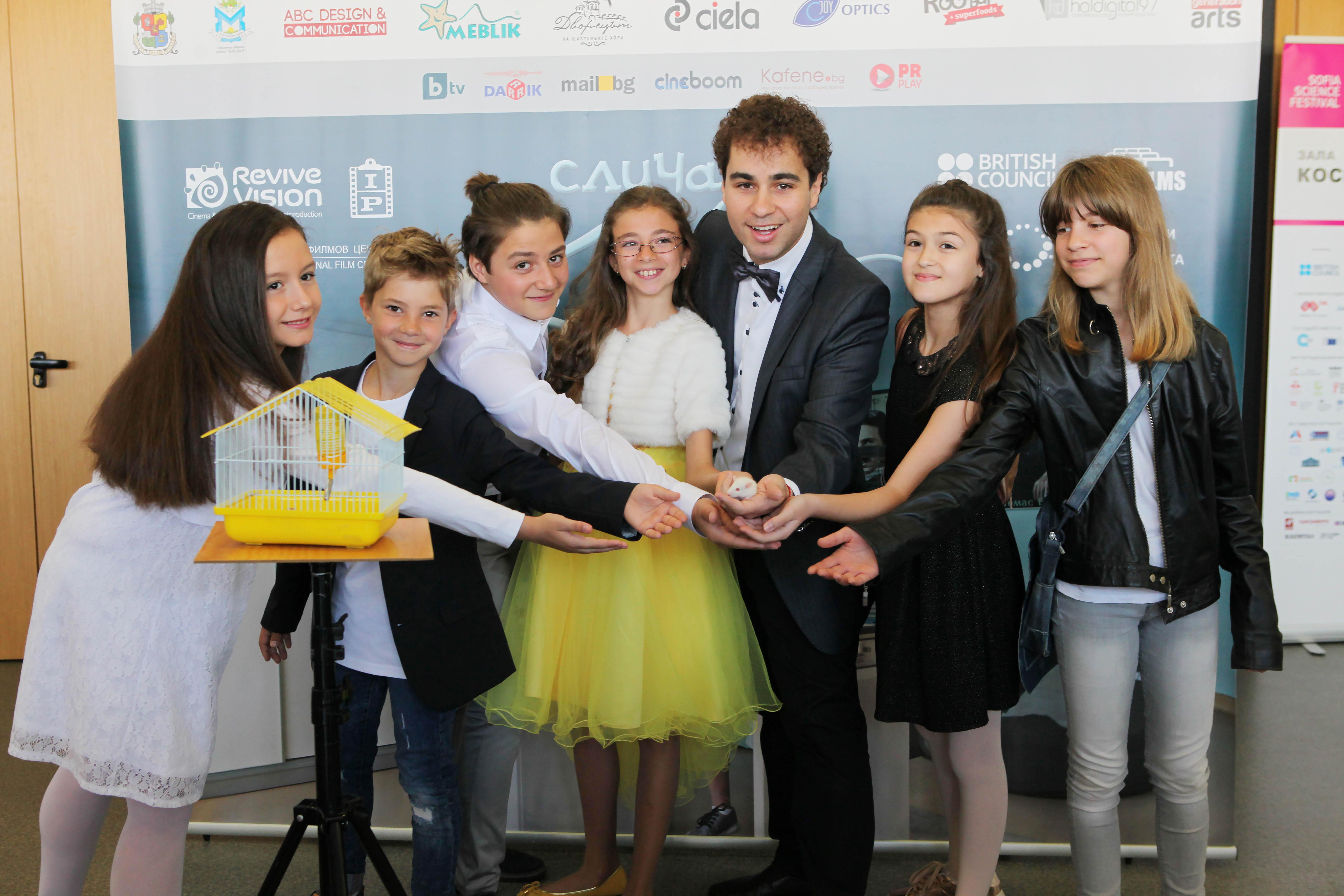 400 гости за премиерата на Случаят Кюри