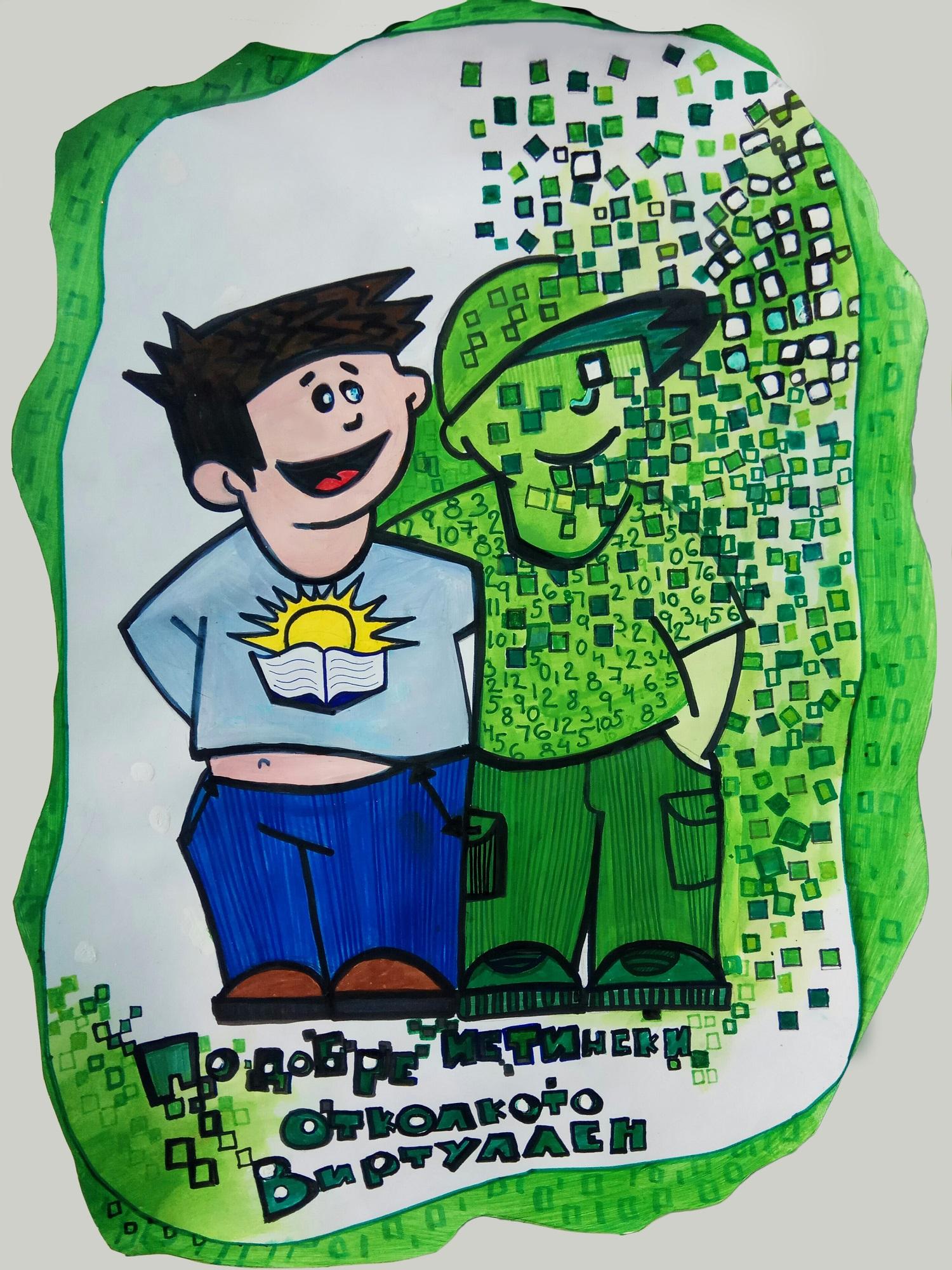 инициатива на Cartoon Network