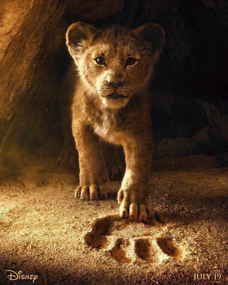 Цар Лъв с първи