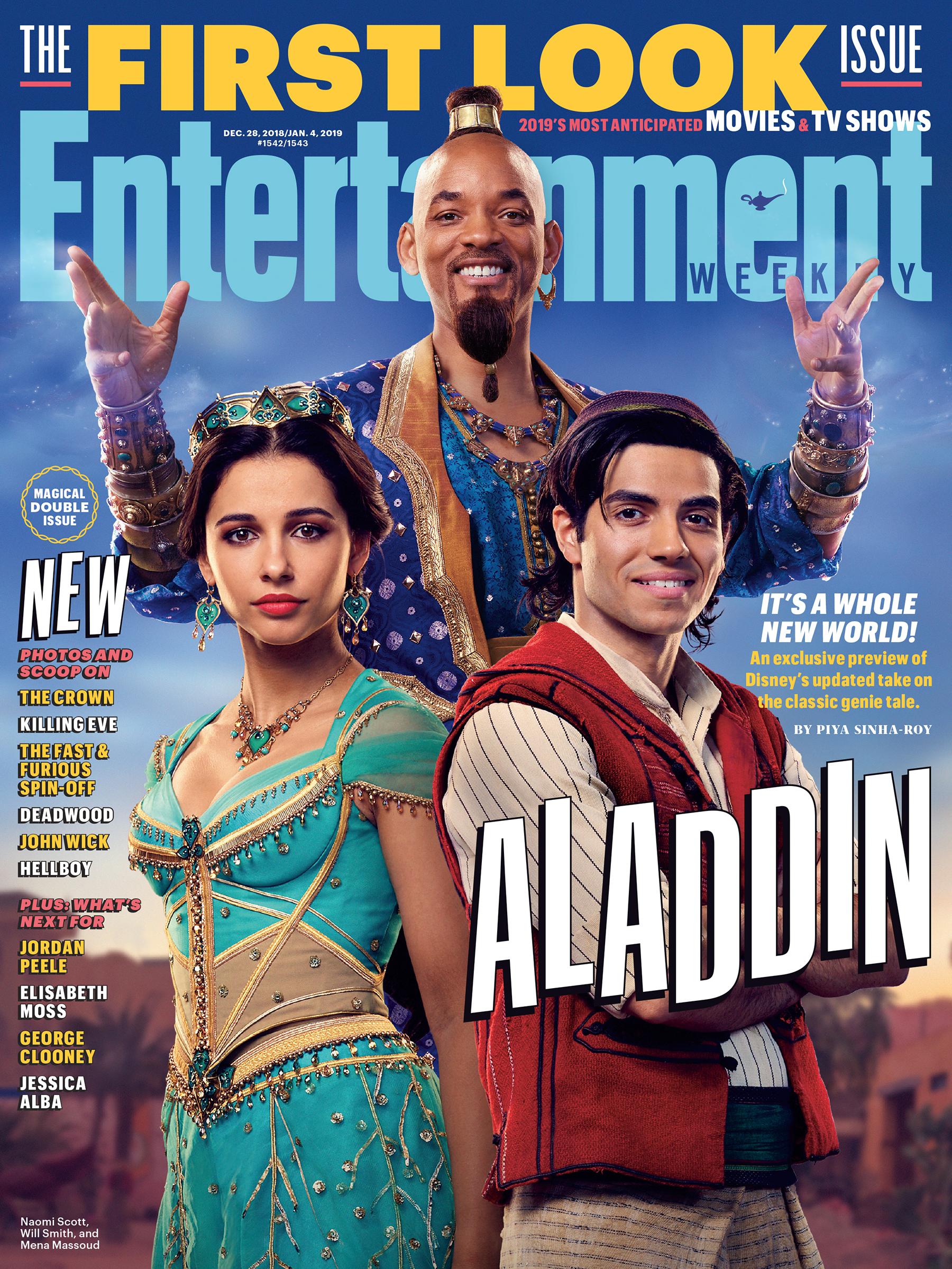 поглед към Аладин