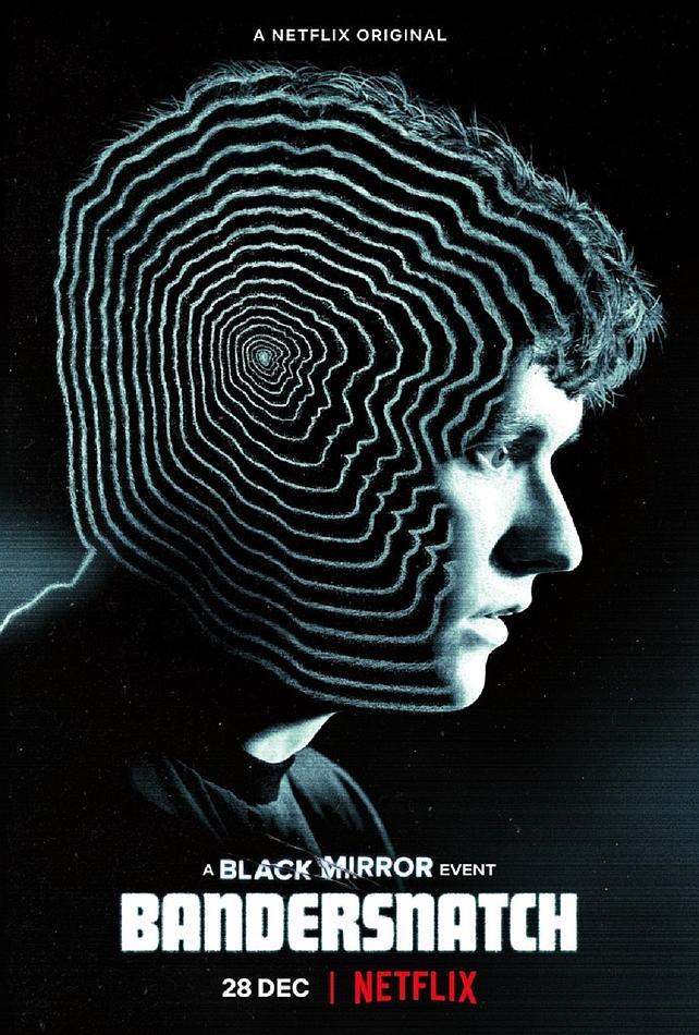 Netflix дебютира първия филм