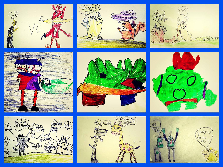 състезанието на Cartoon Network